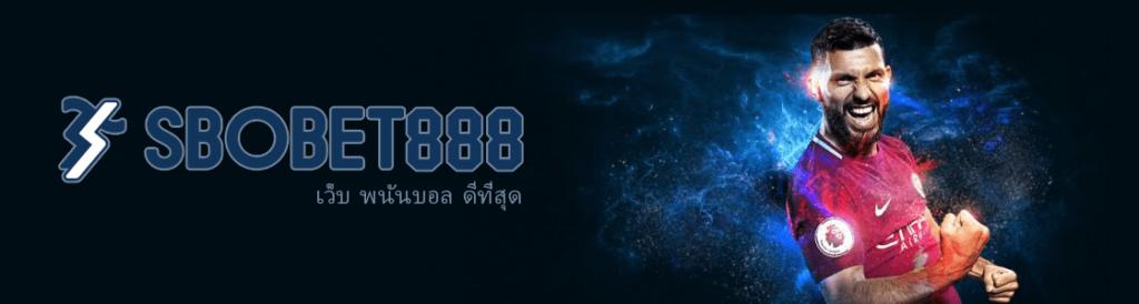 SBOBET888-Homepage-Banner